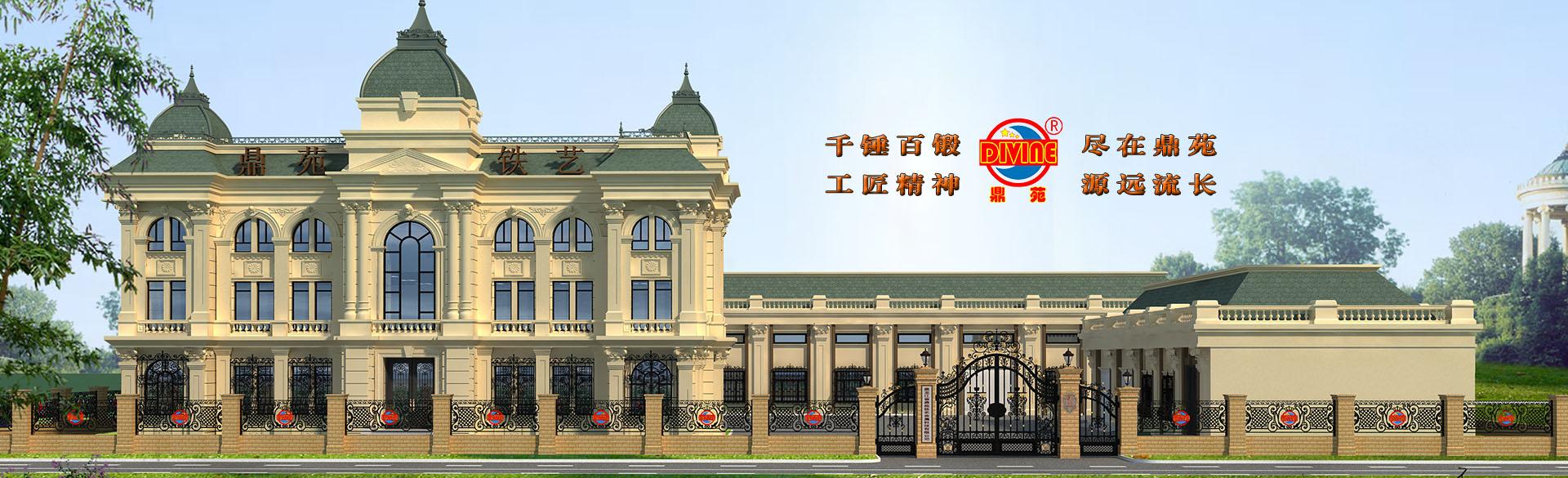 哈尔滨铁艺围栏